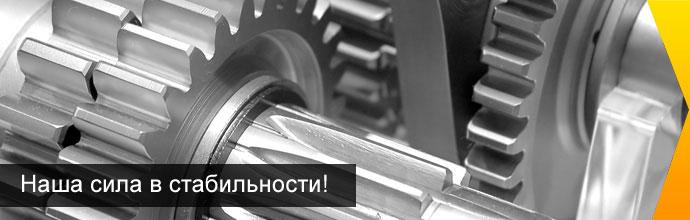 «ТехноГрупп» предоставляет сервис по части металлообработке