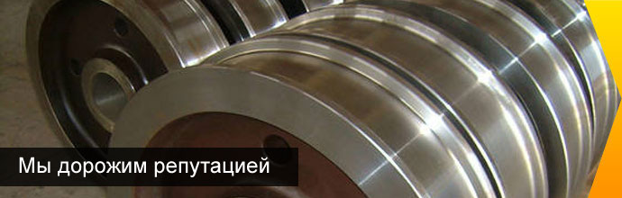 «ТехноГрупп» производит да реализует крановые колеса
